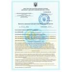 Заключение СЕЗ на гибкую черепицу SHINGLAS Украина