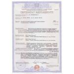 Сертификат соответствия на ендовый ковер SHINGLAS Украина