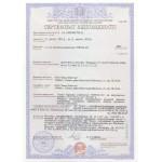 Сертификат соответствия на гибкую черепицу SHINGLAS Украина