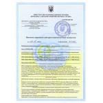 Заключение СЕЗ на ендовый ковер SHINGLAS Украина