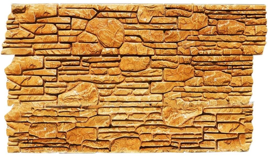 Плитка декоративный камень БАСТИОН Коричневый
