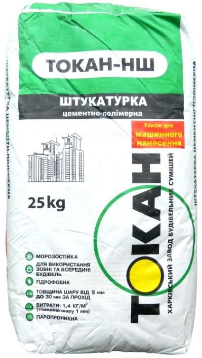 Купить цементно-полимерная штукатурку ТОКАН-НШ по лучшей цене в интернет-магазине СтройБаза - Харьков
