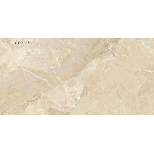 Плитка Stevol Slim tiles Earl beige (5,5mm.) 40x80см.