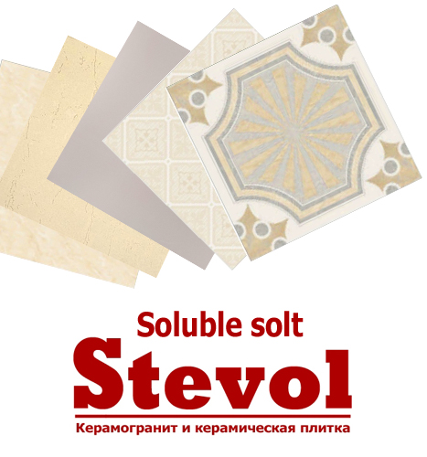 Soluble solt 60x60