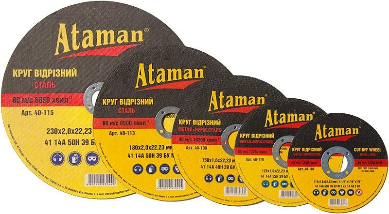 Отрезные диски по металлу Атаман